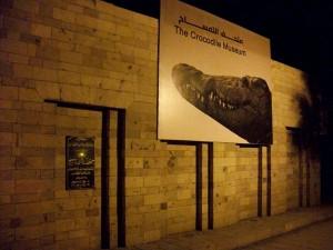 Eingang Krokodilmuseum Kom Ombo