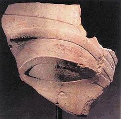 Foto vom Auge des Amenhotep III.