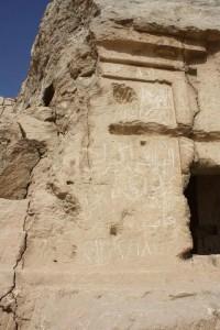 nördliche Stele in Amarna