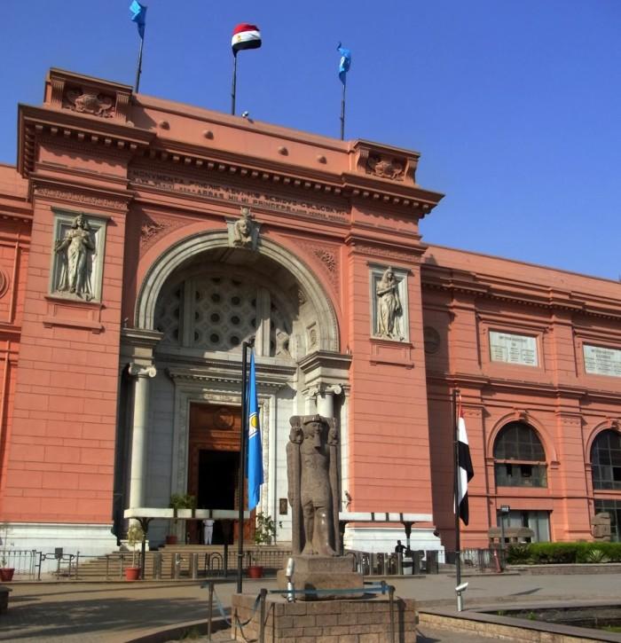 Foto des ägyptischen Museums in Kairo