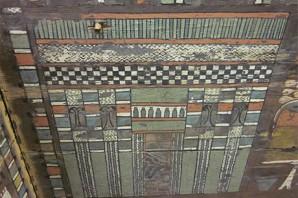 Wände des Sarkophags des Ipi-ha-ishutef