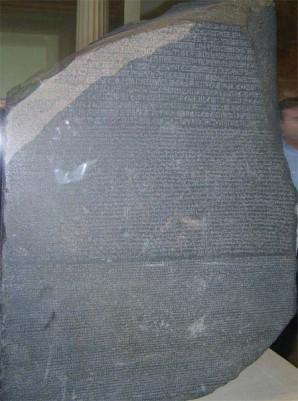 Der Stein von Rosette  British Museum London