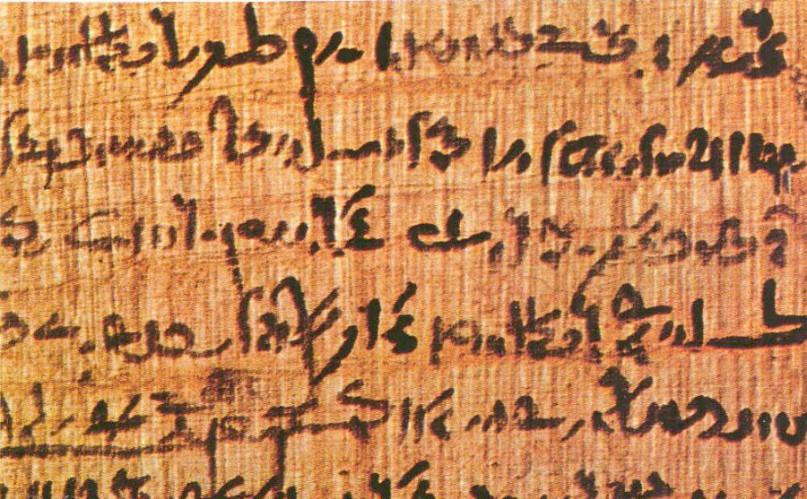 Ausschnitt aus einem beschriebenen Papyrus