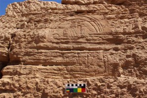 Eine der neu entdeckten Felsinschriften in Gebel el-Silsila. Foto: MSA Bildquelle: LuxorTimes
