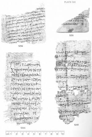 Foto von 4 medizinischen Oxyrhynchos Papyri