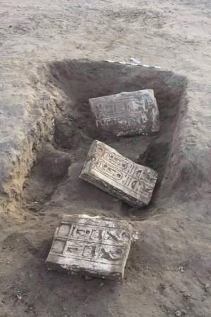 Die Überreste des Tores Bild: MSA