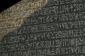 Die Namenskartusche von Ptolemaios VIII. auf dem Stein von Rosetta. Ausschnitt aus dem Bild »Der Stein von Rosette im Britischen Museum« von Hans Hillewaert, CC-BY-SA-4.0