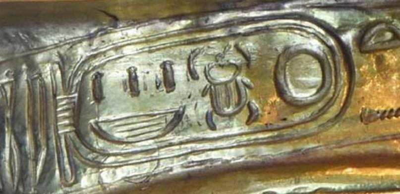 Vergrößerung der Kartusche mit Tuts Thronnamen. Ausschnitt aus dem obigen Foto des Museumsfotografen Ahmed Amin.