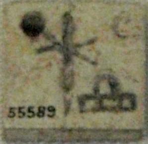 Elfenbeinetikett mit dem Namen von Neithhhotep. Bild: Captmondo/Wikimedia Commons CC-BY-SA-3.0