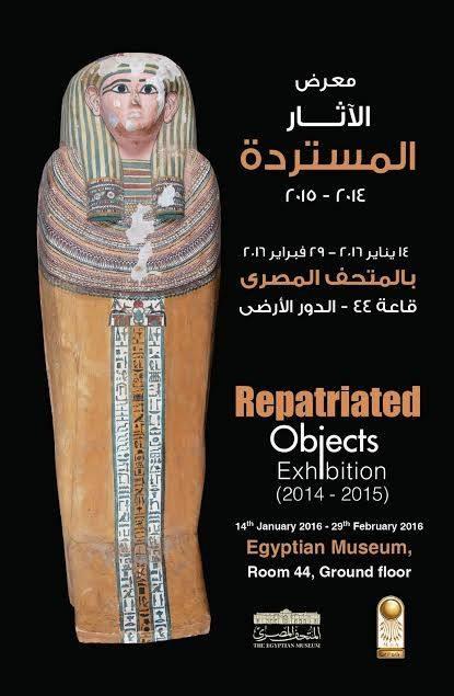 Plakat zur Ausstellung von zurückgeführten Objekten im Ägyptischen Museum Kairo. Bild: MSA