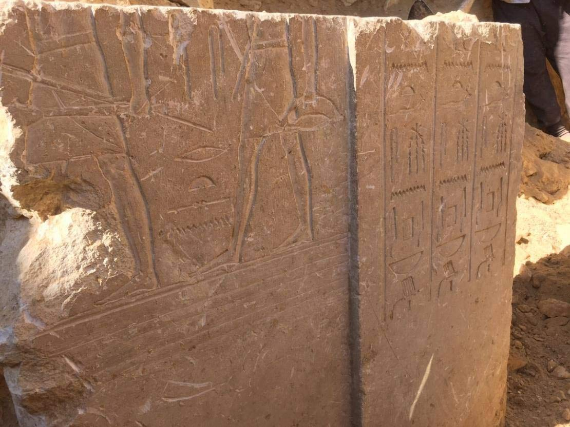 Block aus dem neu entdeckten GrabFoto: MSA