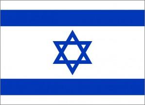 Die Nationalflagge Israels mit dem Davidstern