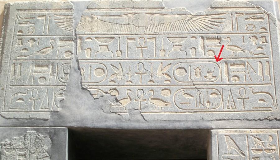 """Die Kartusche Thutmosis' II. mit der eher ungewöhnlichen Schreibweise seines Thronnamens Aa-cheper-en-Re mit dem Zeichen der Roten Krone für """"en"""". Inschrift auf einem Architrav im Karnaktempel."""