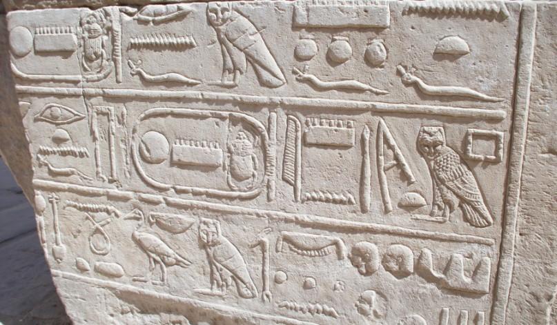 Die Namenskartusche von Thutmosis III. mit seinem Thronnamen Men-cheper-Re