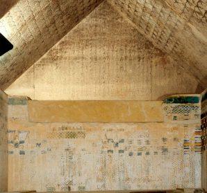 Westwand der Sargkammer der Unas-Pyramide. Foto: MSA