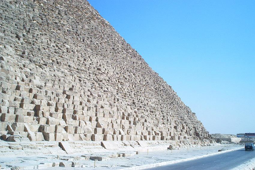 seiten-cheops-pyramide