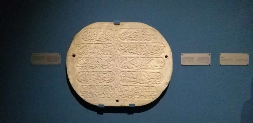 Tafeln in Englisch und Arabisch erklären die Ausstellungsstücke. Bild: MSA