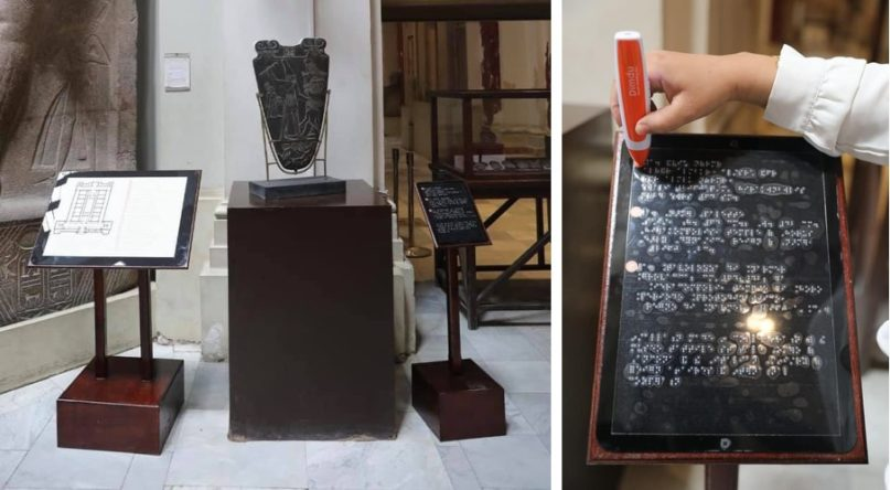 Teil des Blindenpfades: die Narmerpalette. Foto: Antikenministerium Ägypten